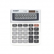 12 digits grey large Calculator